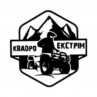 Квадро Екстрим - прокат квадроциклів в Яремче